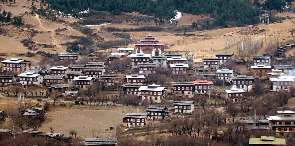 Королевство Бутан, Бумтханг