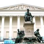 Венгерский национальный музей, Будапешт