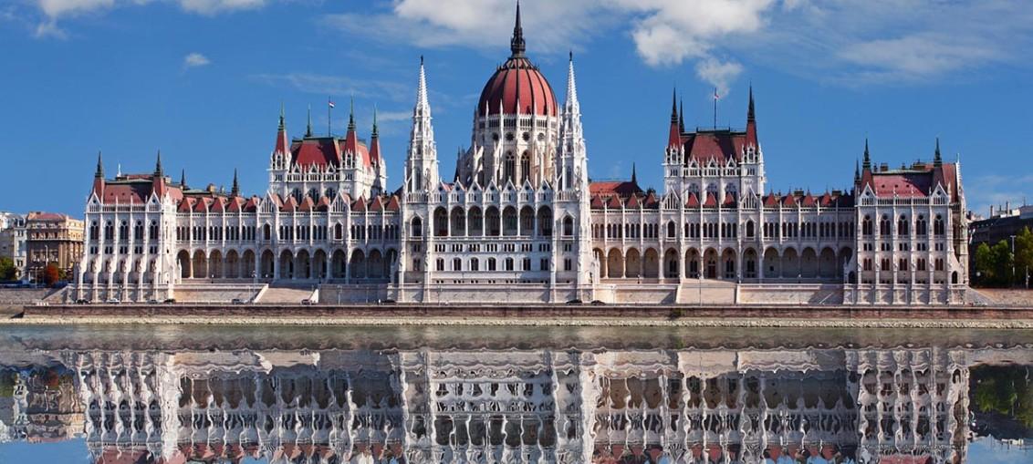 Венгерская Республика