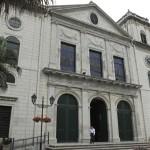 Кафедральная церковь Макао
