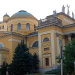 Кафедральный собор – Базилика Эгера