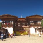 Храм Тхангби