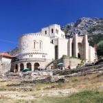 Этнографический музей Эльбасана
