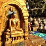 Бодх-Гая (Махабоджи)