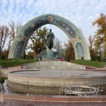 Городской сад «Боги Рудаки» (Душанбе)