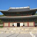 Дворец Чандоккун в Сеуле