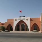 Дворец конгрессов в Эль-Аюн