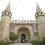 Дворцовый комплекс Топкапы (Стамбул)
