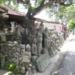 Деревня Батубулан