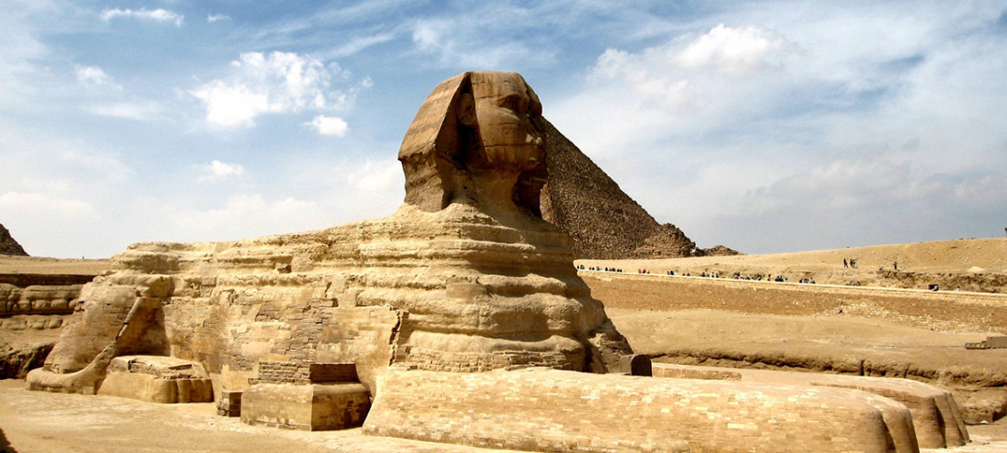 The Arab Republic of Egypt