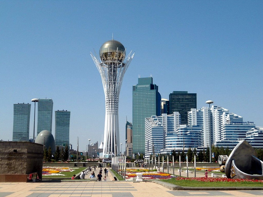 Республика Казахстан