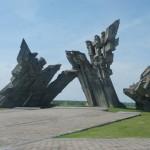 Каунасский форт