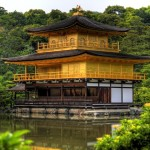 Кинкаку-дзи - Золотой павильон (Киото)