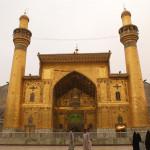 Мечеть Имама-Али