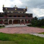 Монастырь Копан, Катманду