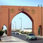 Монументальная арка Эль-Аюна