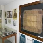 Музей Алеле