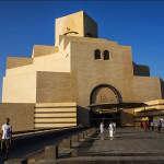 Музей исламского искусства (Доха)