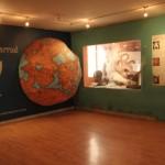 Музей de la Palabra y la Imagen
