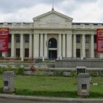 Национальный дворец в Манагуа