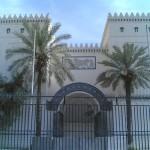 Национальный музей Ирака в Багдаде