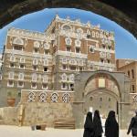 Национальный музей Йемен (Аден)