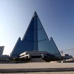 Отель Рюген, Пхеньян