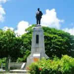 Памятник в честь Харуджи Митсуэ (Шугар-Кинг-Парк в Гарапане)