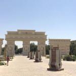 Парк Независимости в г. Шымкент