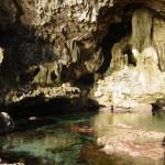 Пещера Аваики