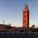 Площадь Джема эль-ФнаДворец Эль-Бади (Марракеш)