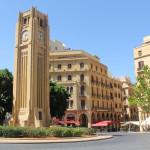 Площадь Звезды в Бейруте