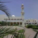 Президентский дворец в Джибути