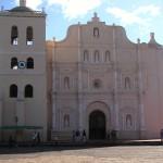 Собор де Санта Мария в г. Комаягуа