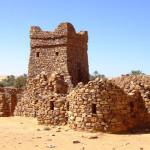 Старинный город Уадан