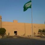 Форт Масмак, Рияд