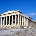Храм Артемиды (Эфес)