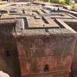 Храм Бета Мариам в Лалибеле