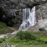 ГегскийГегский водопад водопад