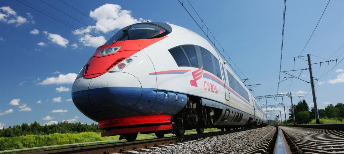 Железнодорожные туры