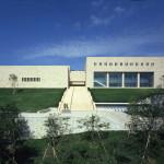 Городской Художественный музей Атами
