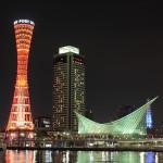 Морской музей Кобе и портовая башня