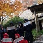 Деревня Ниндзя Токагуси