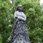 Парк Мира Нагасаки