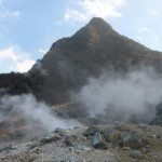 Вулкан Овакудани