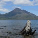 Вулкан Тарумаэ