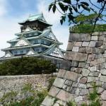 Замок Чикири (Осака)