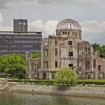 Купол Гэмбаку в Хиросиме
