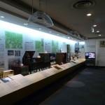Музей Коносуке Мацуситы в Осаке