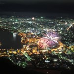 Портовые города Хакодату и Отару